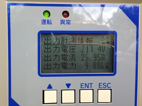 20131009b